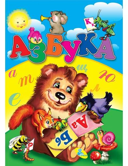Книжка-картонка А4. Азбука