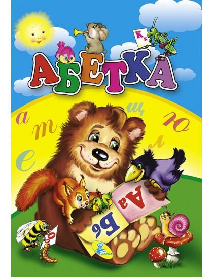 Книжка-картонка А6. Абетка