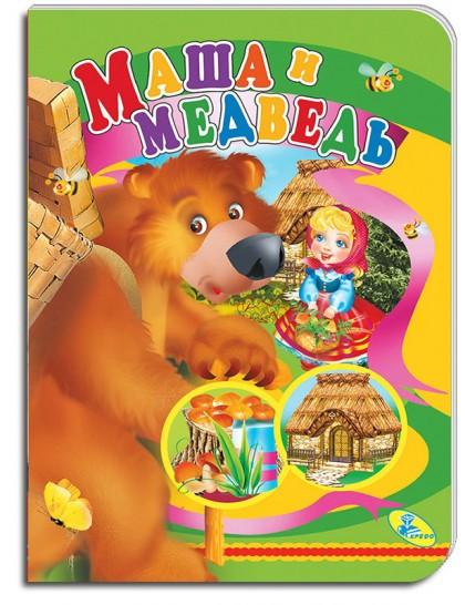 Картонка А5. Маша и Медведь